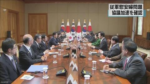 日韓首脳会談 NHK