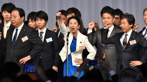 民進党は日本に必要なのか?