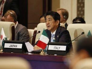 なぜ誰も目の前の脅威に触れないの?ASEM首脳会議の議長声明を徹底検証