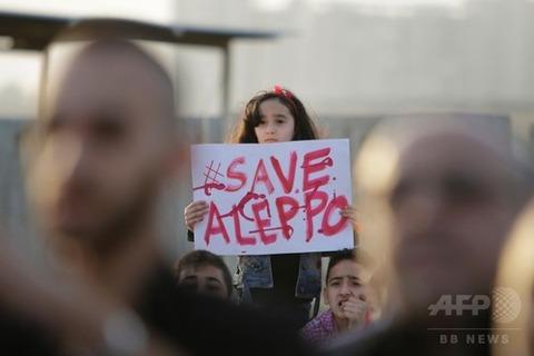 シリア トリポリ少女 AFP