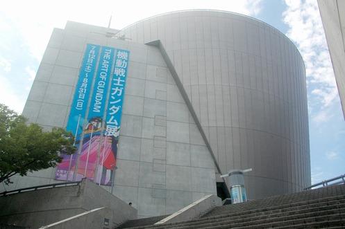 大阪文化館2