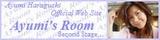 「Ayumi's Room」