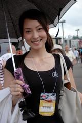 藤代絵梨子さん