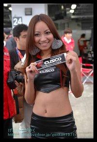 DSC_3652