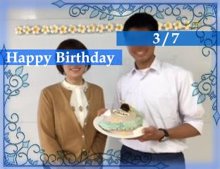 戸井田 誕生日会