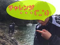 IMG_9911