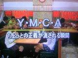 Y・M・C・A