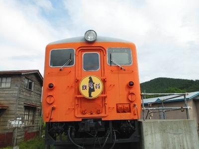 KC4D0257