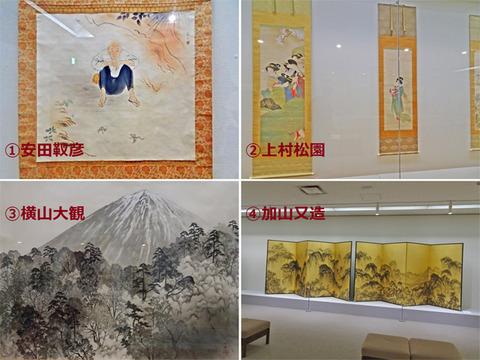 9月12日ひろしま美術館日本画