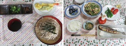 8月24日昼食・晩食