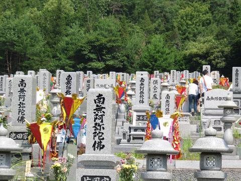 8月15日墓参り2