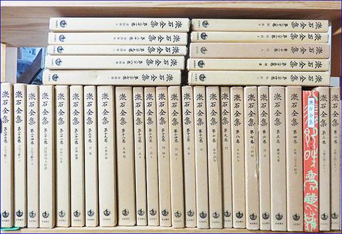 12月5日漱石全集