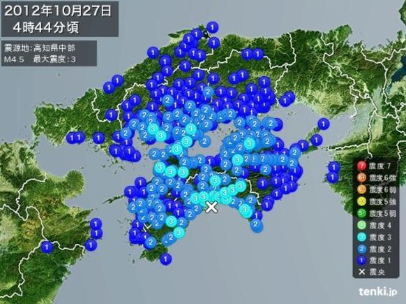Baidu IME_2012-10-27_4-53-25