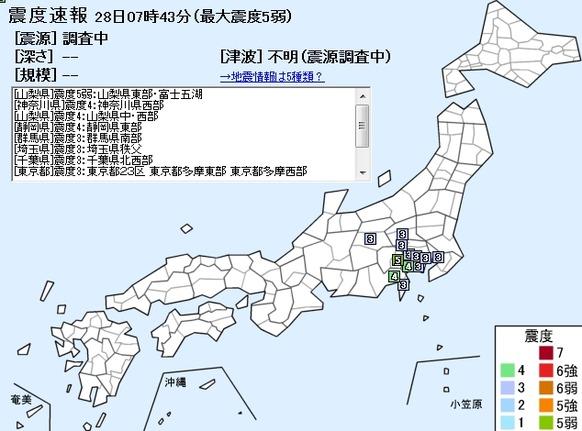 Baidu IME_2012-1-28_7-48-32