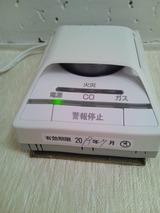 DSC_5360