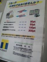 DSC_4960