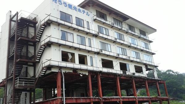 田老観光ホテル