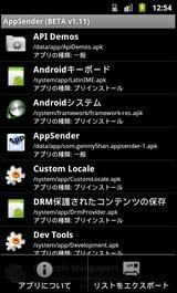 as_jpn_list