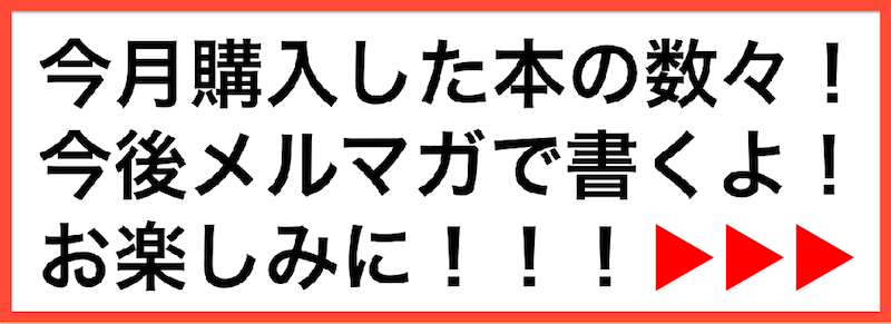 http://livedoor.blogimg.jp/genpatsumerumaga/imgs/9/4/943b37ca.png