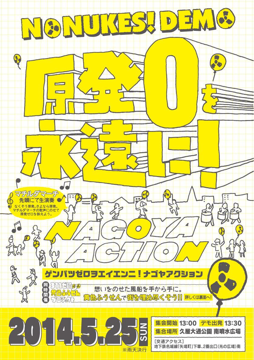 http://livedoor.blogimg.jp/genpatuiranganena/imgs/2/b/2b4bee48.jpg