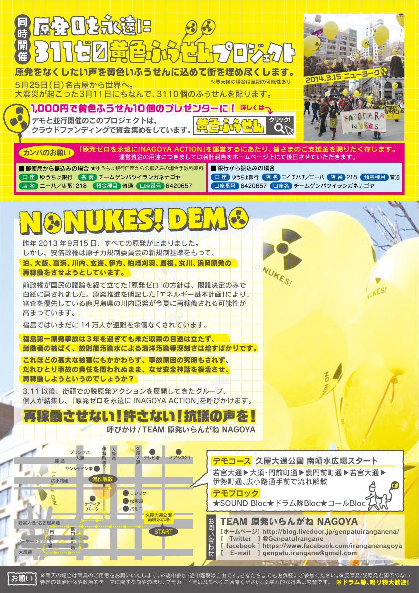 http://livedoor.blogimg.jp/genpatuiranganena/imgs/d/3/d349d3e4.jpg