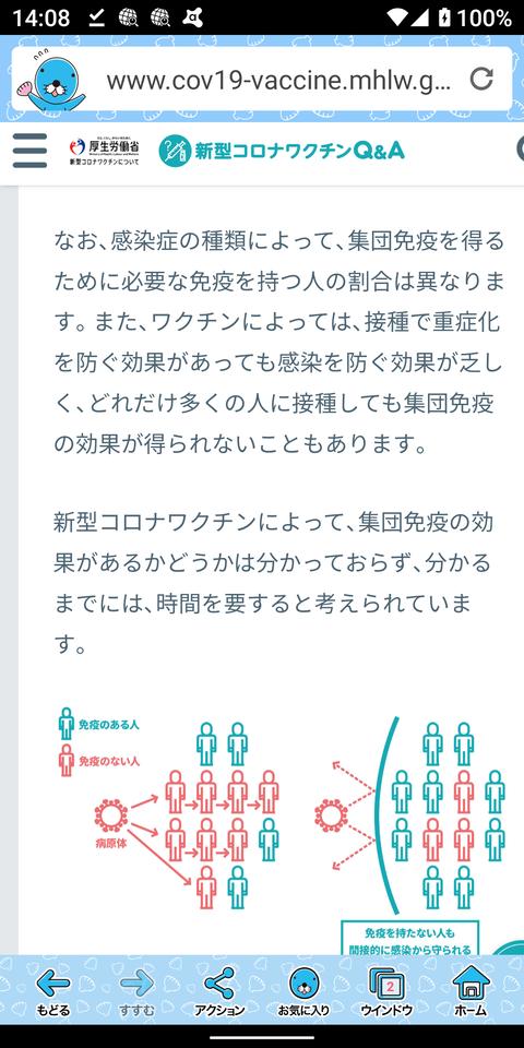 Screenshot_20210627-140821
