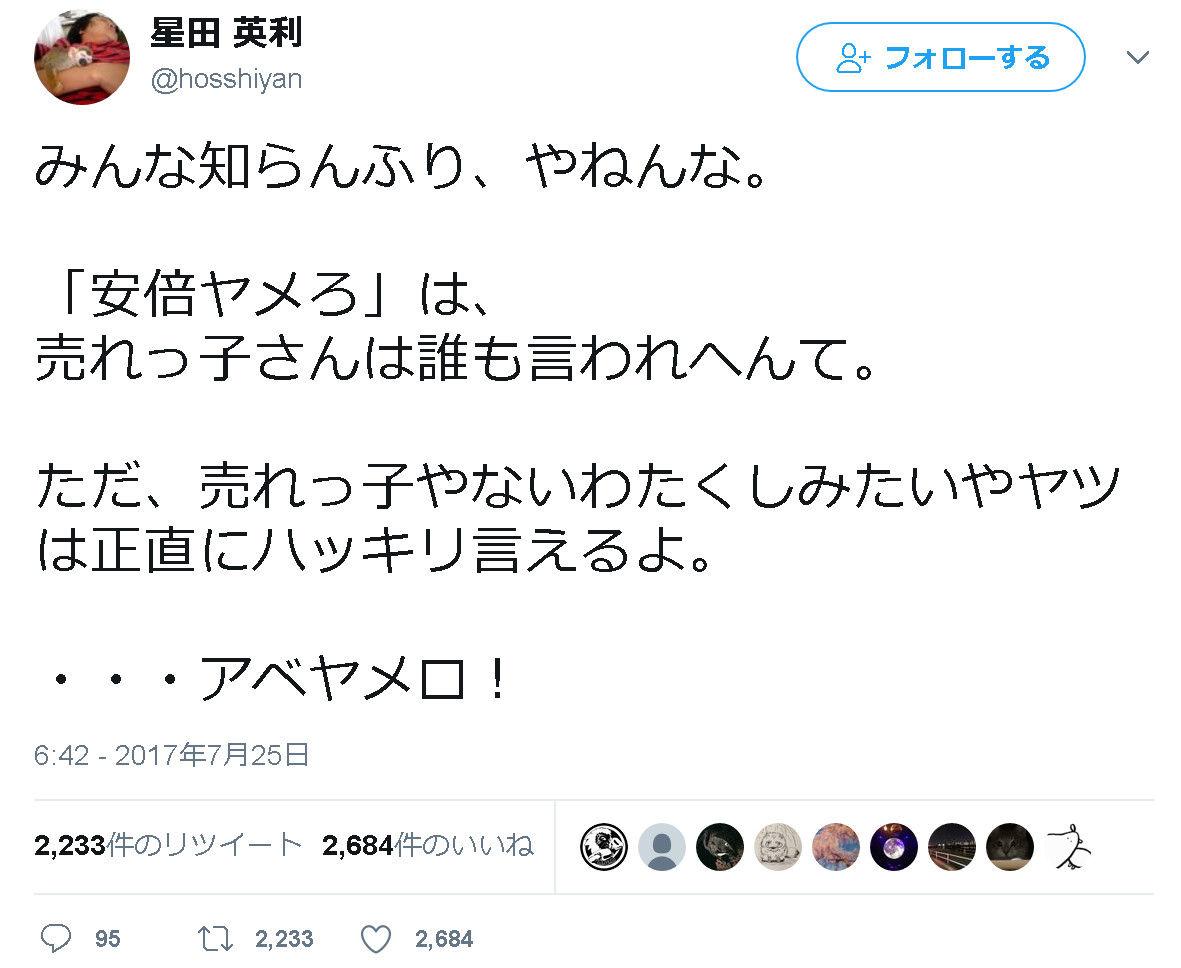 http://livedoor.blogimg.jp/gensen_2ch/imgs/0/0/0025f043.jpg