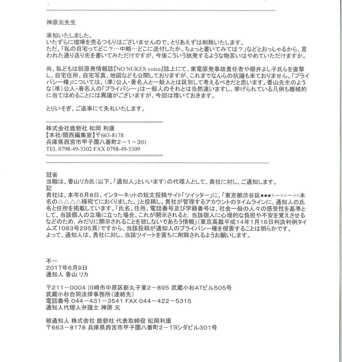 http://livedoor.blogimg.jp/gensen_2ch/imgs/0/0/00ba5909.jpg