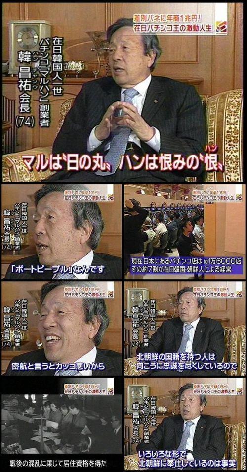 http://livedoor.blogimg.jp/gensen_2ch/imgs/0/3/03277b64.jpg