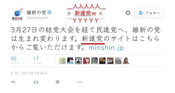 http://livedoor.blogimg.jp/gensen_2ch/imgs/0/3/034a0838.jpg