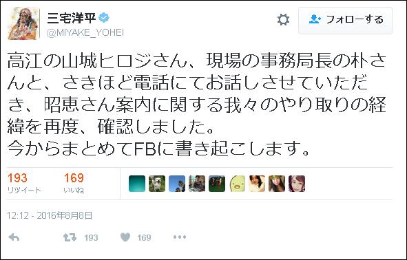 http://livedoor.blogimg.jp/gensen_2ch/imgs/0/4/04ae871b.png