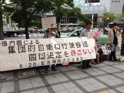 【政治】ビートたけし、集団的自衛権行使に反対姿勢…「貧しくとも憲法を守る平和な日本を」「日本国憲法は世界に誇れる平和憲法」★3YouTube動画>6本 ->画像>45枚