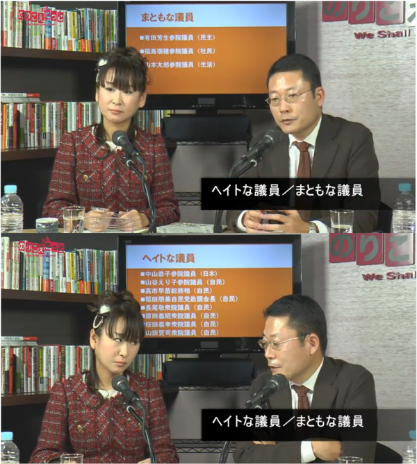 http://livedoor.blogimg.jp/gensen_2ch/imgs/0/7/070a522f.png
