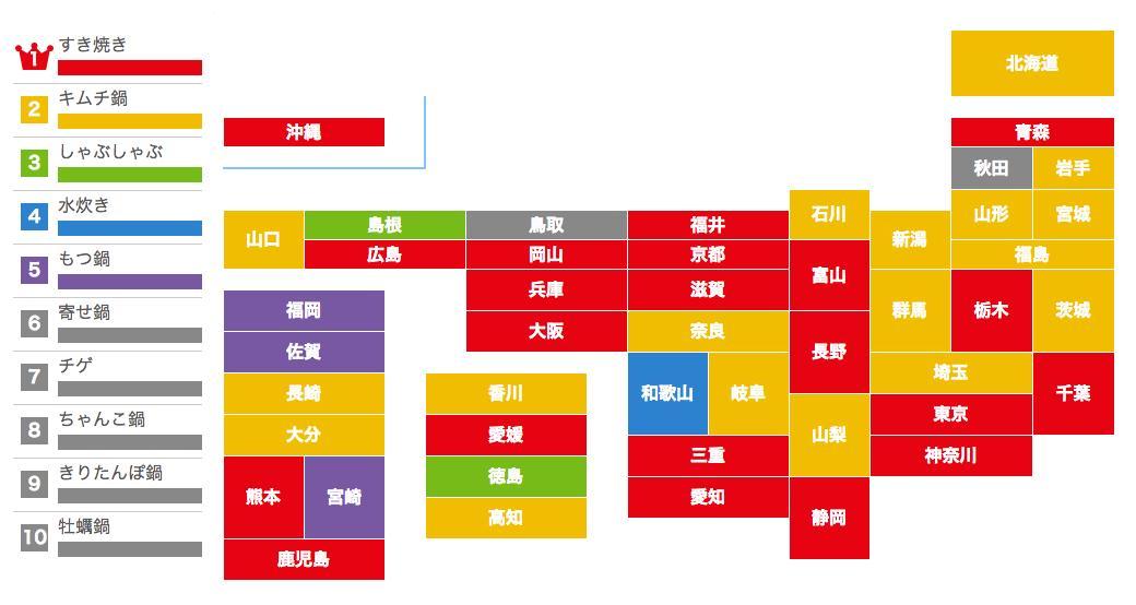 http://livedoor.blogimg.jp/gensen_2ch/imgs/0/7/07c8e4fc.jpg
