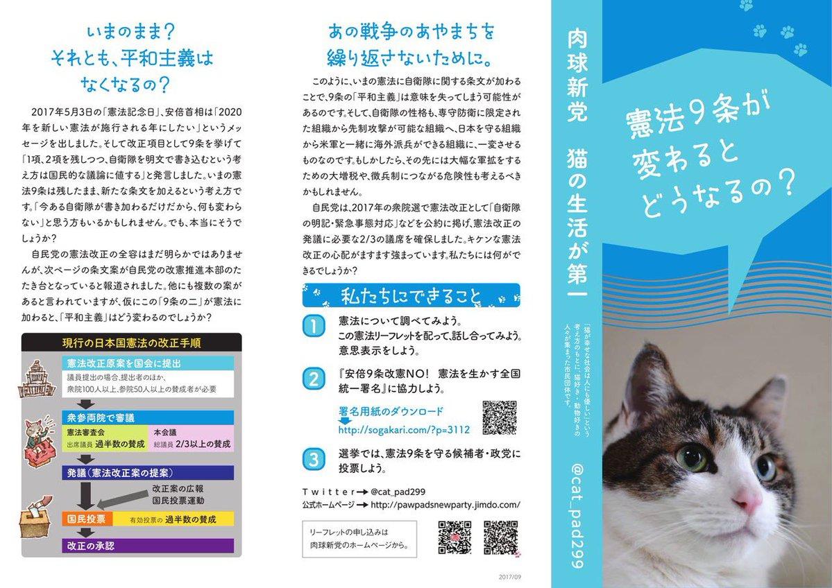 http://livedoor.blogimg.jp/gensen_2ch/imgs/0/8/082e2eaa.jpg