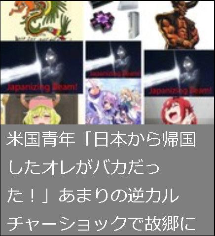 bandicam 2017-03-28 01-29-05-803