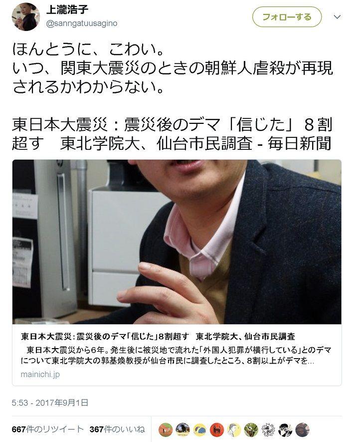 http://livedoor.blogimg.jp/gensen_2ch/imgs/0/a/0a901ef9.jpg