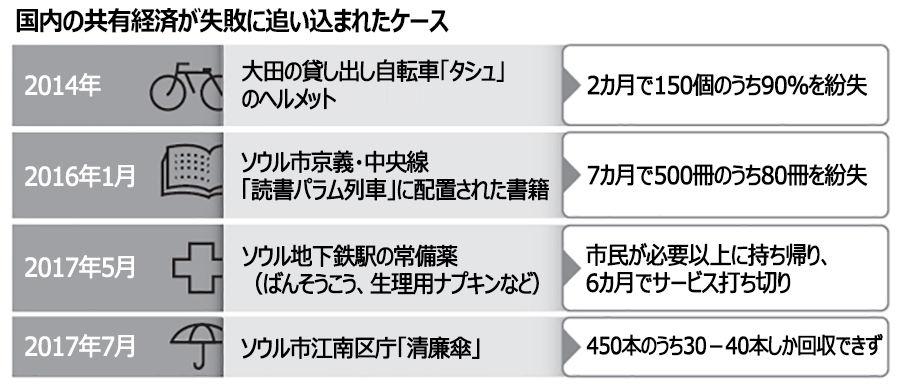 http://livedoor.blogimg.jp/gensen_2ch/imgs/0/c/0c88393b.jpg