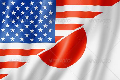Flag-USA-Japan