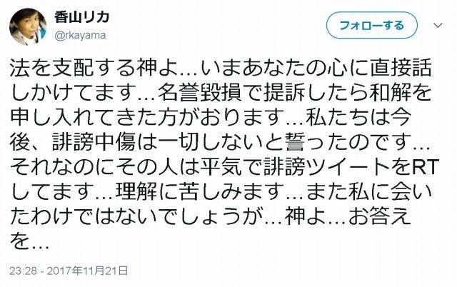 http://livedoor.blogimg.jp/gensen_2ch/imgs/0/d/0db5177b.jpg