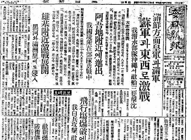 http://livedoor.blogimg.jp/gensen_2ch/imgs/0/e/0e7423ff.jpg