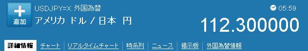 http://livedoor.blogimg.jp/gensen_2ch/imgs/1/1/1175cdfb.jpg