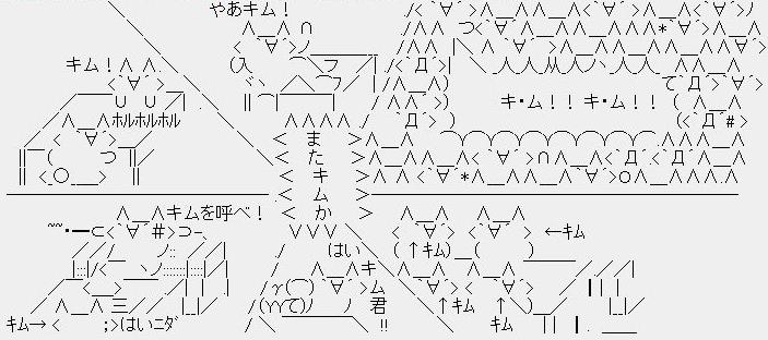 http://livedoor.blogimg.jp/gensen_2ch/imgs/1/1/1185027b.png