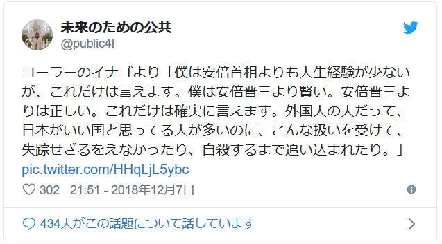 https://livedoor.blogimg.jp/gensen_2ch/imgs/1/3/130e2abe.jpg