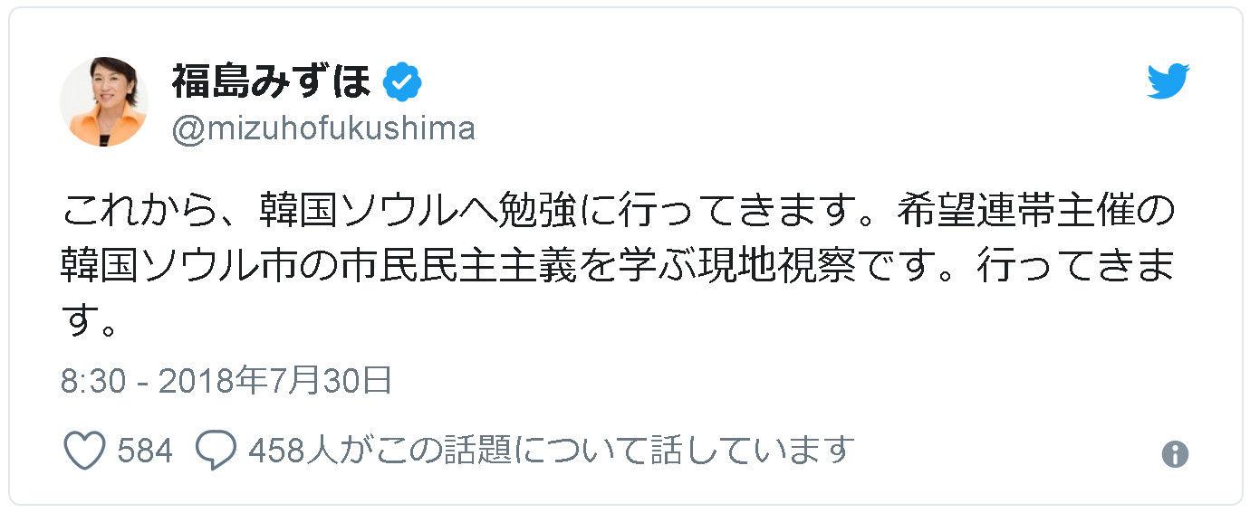 https://livedoor.blogimg.jp/gensen_2ch/imgs/1/3/13388edd.jpg