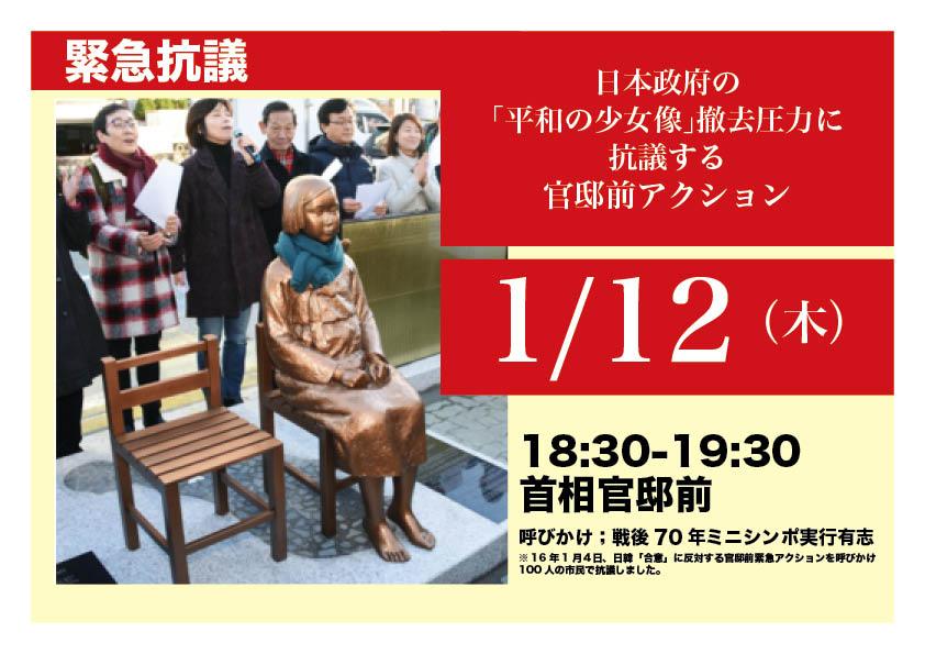 http://livedoor.blogimg.jp/gensen_2ch/imgs/1/5/158bc008.jpg