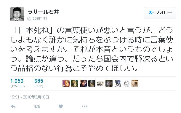 http://livedoor.blogimg.jp/gensen_2ch/imgs/1/5/1595412b.png