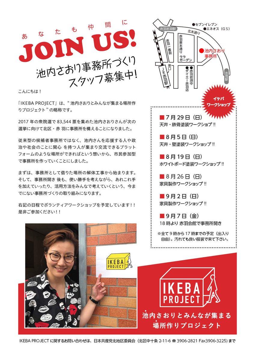 http://livedoor.blogimg.jp/gensen_2ch/imgs/1/6/1621b64b.jpg