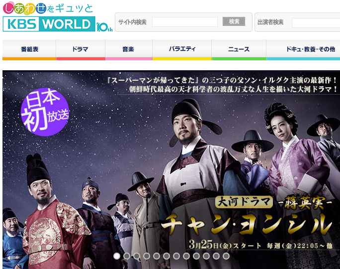 http://livedoor.blogimg.jp/gensen_2ch/imgs/1/6/16c69267.png