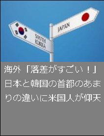 bandicam 2018-07-22 19-07-24-523